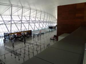 Flughafen Carrasco Uruguay Montevideo