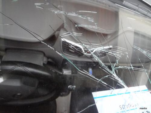 Südamerika Mietwagen kaputtSüdamerika Mietwagen kaputt